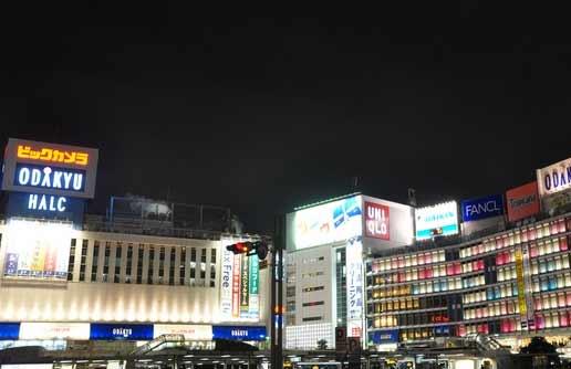 新宿 小田急 百貨店